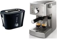 Купить - кофеварку  Philips saeco HD 8327/99 + HD2630/20