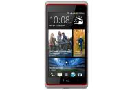 Купить - мобильный телефон и смартфон  HTC Desire 600 Dual sim White