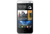 Купить - мобильный телефон и смартфон  HTC Desire 616 Dual Sim White