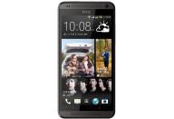 Купить - мобильный телефон и смартфон  HTC Desire 700 Grey Brown