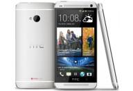 Купить - мобильный телефон и смартфон  HTC One Dual SIM 32Gb Metallic Silver