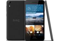 Купить - мобильный телефон и смартфон  HTC Desire 728G DS Purple