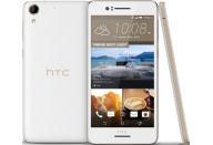 Купить - мобильный телефон и смартфон  HTC Desire 728G DS White