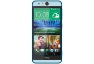 Купить - мобильный телефон и смартфон  HTC Desire EYE Blue