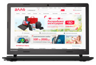 Купить - ноутбук  Lenovo IdeaPad 100 (80MJ00R4UA)