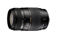 Купить - объектив  Tamron AF 70-300 f/4-5,6 Di LD Macro для Canon