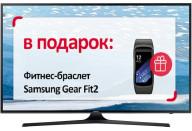 Купить - телевизор  Samsung UE55KU6000