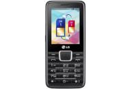 Купить - мобильный телефон и смартфон  LG A399 Dual Sim Black