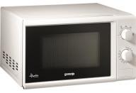 Купить - микроволновую печь  Gorenje MMO 20 MWII