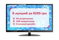 Купить - телевизор  Mystery Electronics MTV-3029LT2