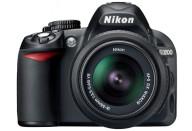 Купить - фотоаппарат  Nikon D3200 18-55VR II Kit