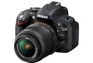 Купить - фотоаппарат  Nikon D5200 18-55 VR II Kit
