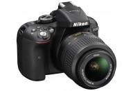 Купить - фотоаппарат  Nikon D5300 18-55 VR black