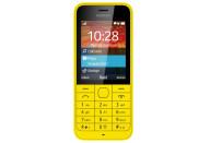Купить - мобильный телефон и смартфон  Nokia 225 Yellow