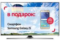 Купить - телевизор  Samsung UE55J5500AUXUA