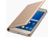 Купить - чехол для телефона  Samsung G530 EF-WG530BFEGRU Gold