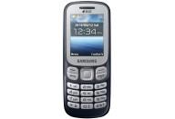 Купить - мобильный телефон и смартфон  Samsung B312E Brio Black