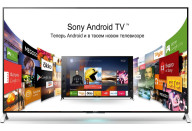 Купить - телевизор  Sony KD-65X9005CBR2