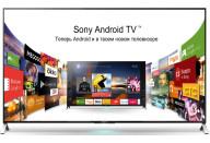 Купить - телевизор  Sony KD-55X9005CBR2