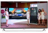 Купить - телевизор  LG 55UB950V