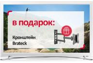 Купить - телевизор  Samsung UE22H5610