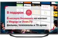 Купить - телевизор  LG 40UF771V