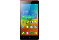 Купить - мобильный телефон и смартфон  Lenovo Vibe X2 Gold