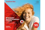 Купить - стартовый пакет  Vodafone