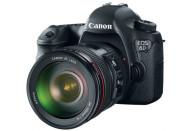 Купить - фотоаппарат  Canon EOS 6D (WG) 24-105 kit