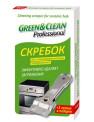 Green&Clean Professional скребок для склокерамических поверхностей, 1 шт