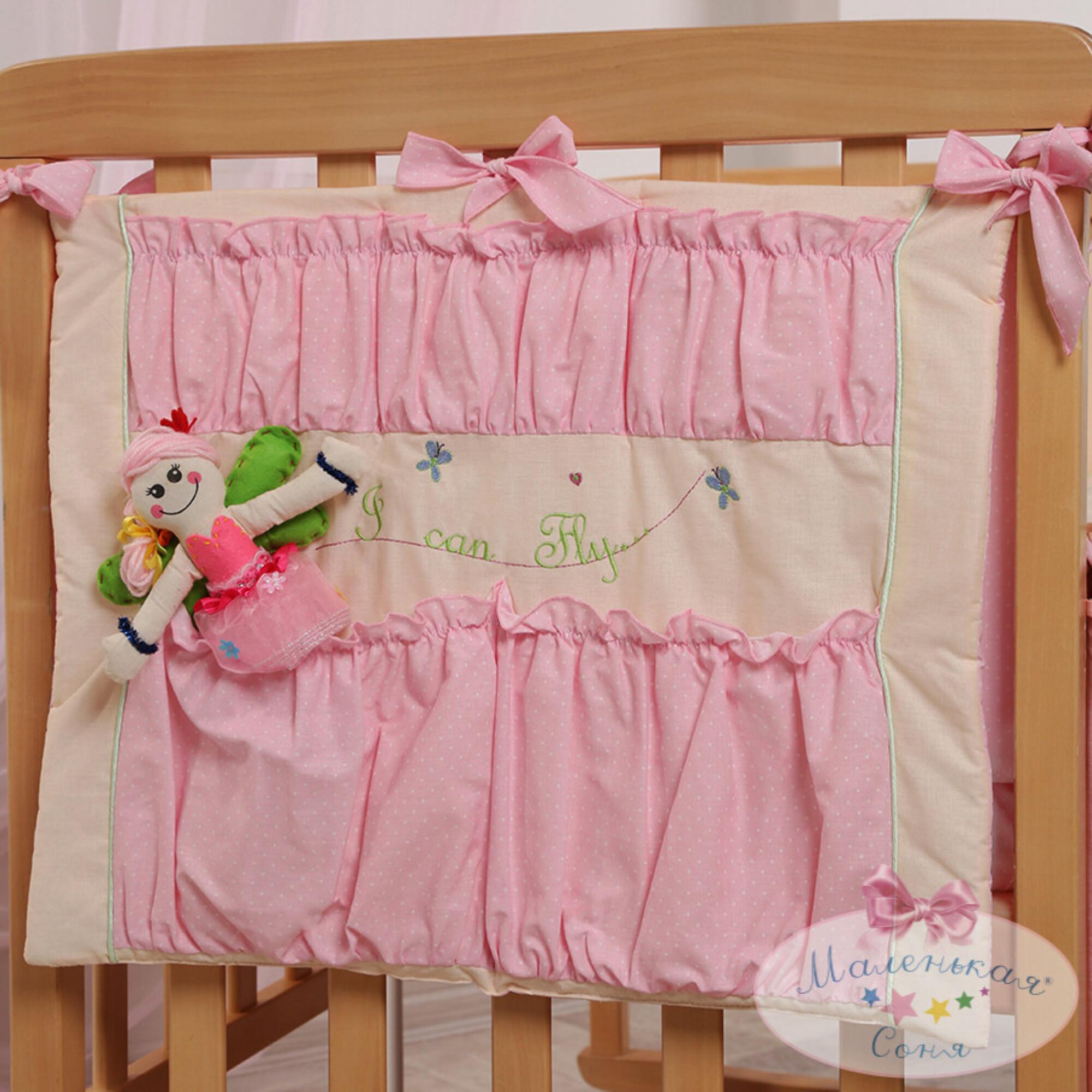 ▷ Комплект постільної білизни дитячий Маленька Соня Дитячі мрії (воображуля  рожевий) 6 ел. - купити в ⁕ ALLO.UA ⁕ ціна 49c8a108c0700