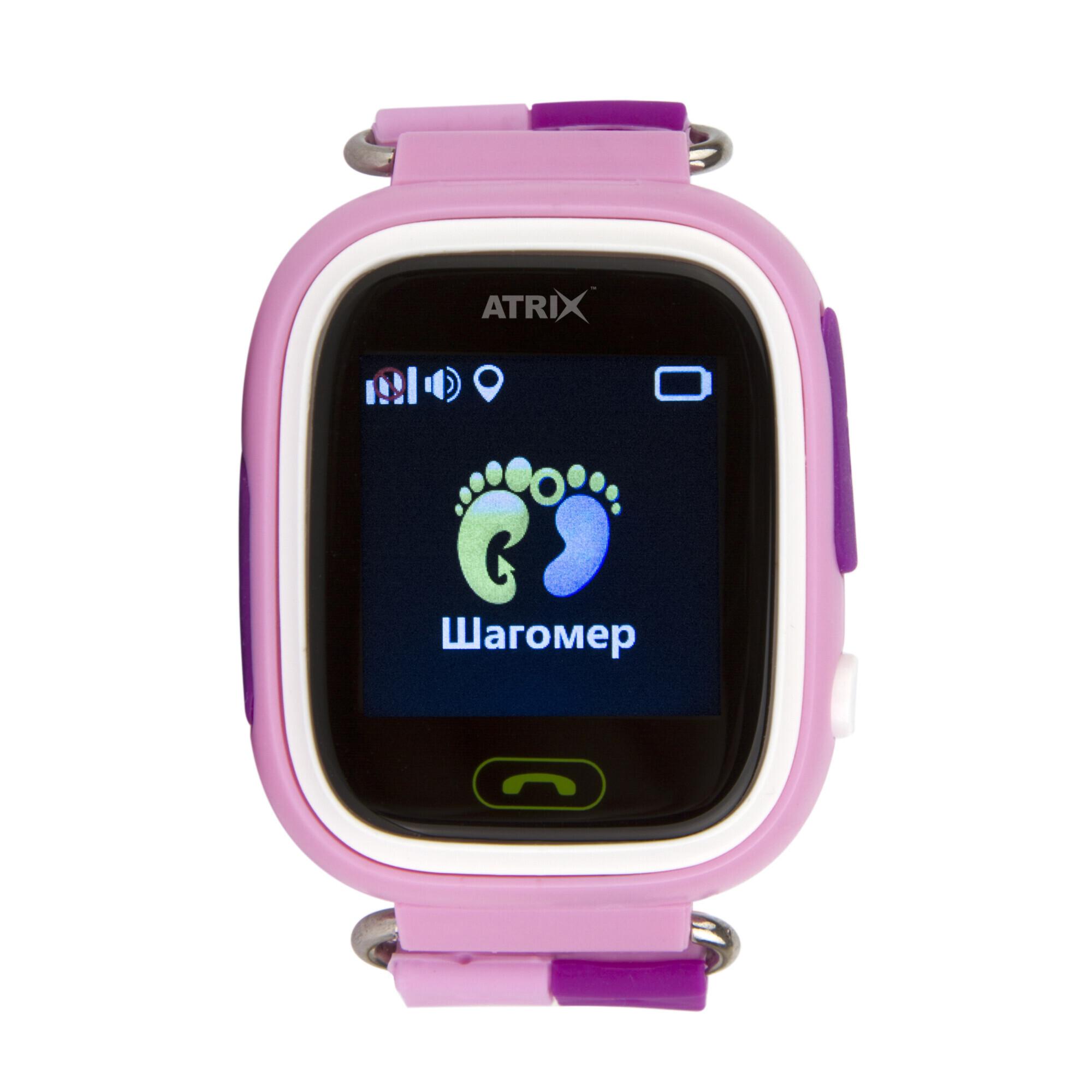 ▷ Смарт-годинник дитячі ATRIX SW iQ400 Touch GPS Pink - купити в ⁕ ALLO.UA  ⁕ ціна 4bac6f0b412bd