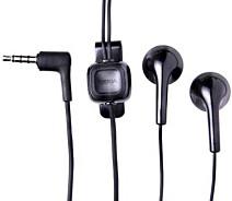 ▷ Навушники Nokia HS-125 - купити в ⁕ ALLO.UA ⁕ ціна 7b58b08012b5f