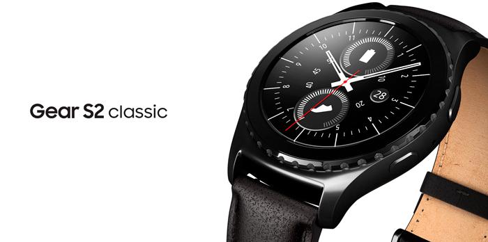 Умные часы Samsung Gear 2 SM-R380 gold/brown