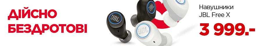 Наушники и акустика JBL 4d7548d35f08d