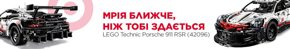 ☰ Іграшки - купити в ▷ ALLO.UA ◁ f945b691d81f6