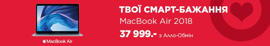 MacBook-Air-2018 N 1133a77892a33