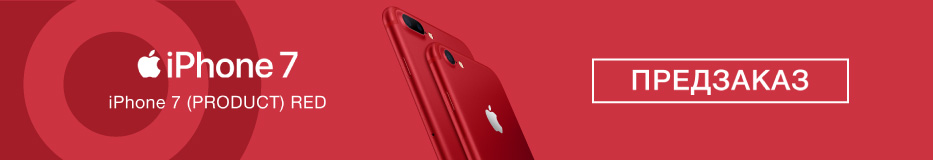 iPhone_7red_N
