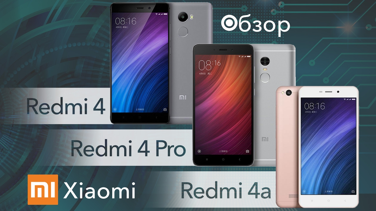 Xiaomi Redmi 4a 2 16gb Grey 3 32gb Gold