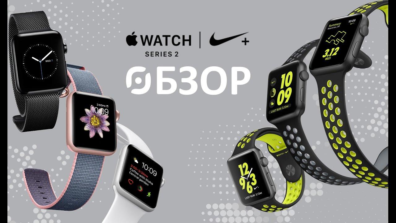 Смарт часы Cамсунг Gear S2 – подробный обзор