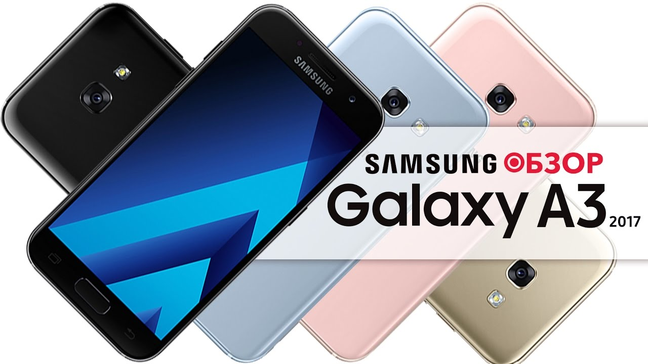 Samsung Galaxy A3 2017 16gb Black 320 A300 16 Gb