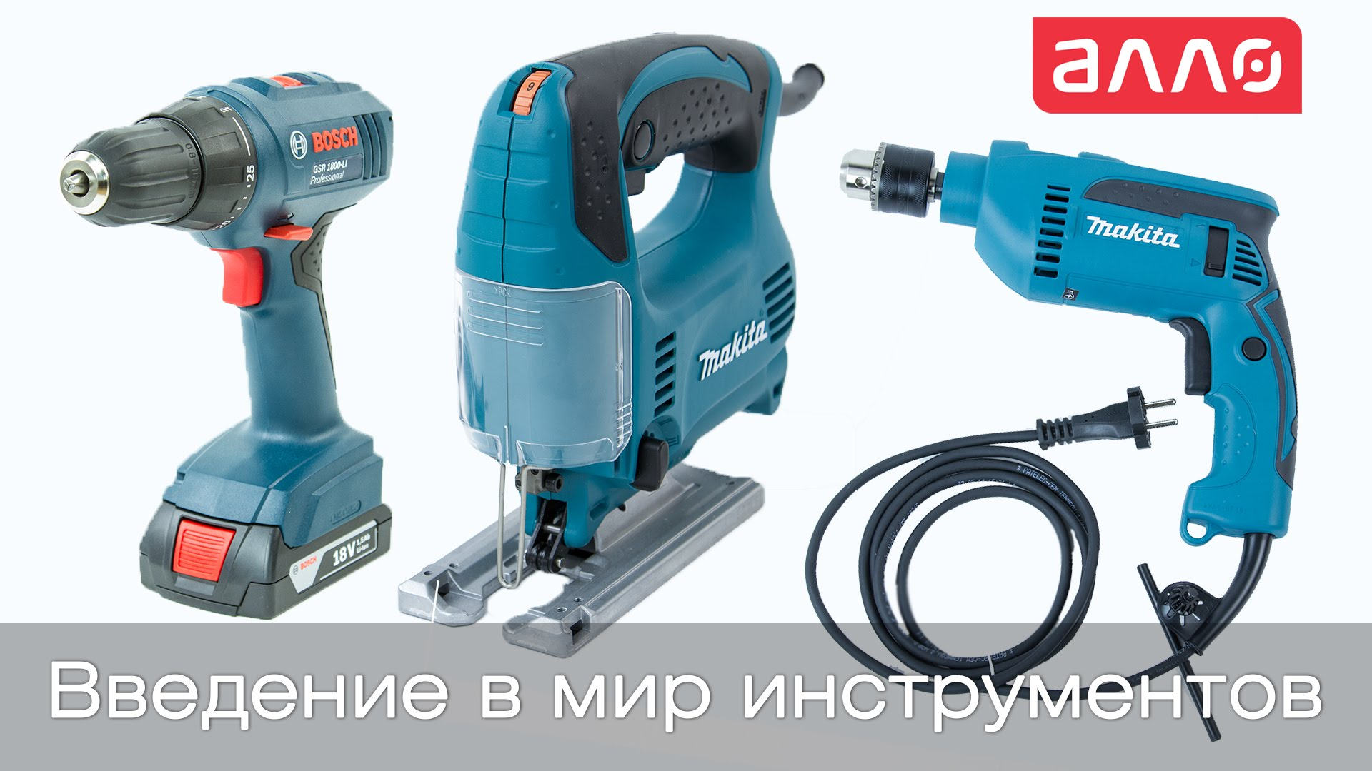 инструкция на электрорубанок rebir ie-5709m