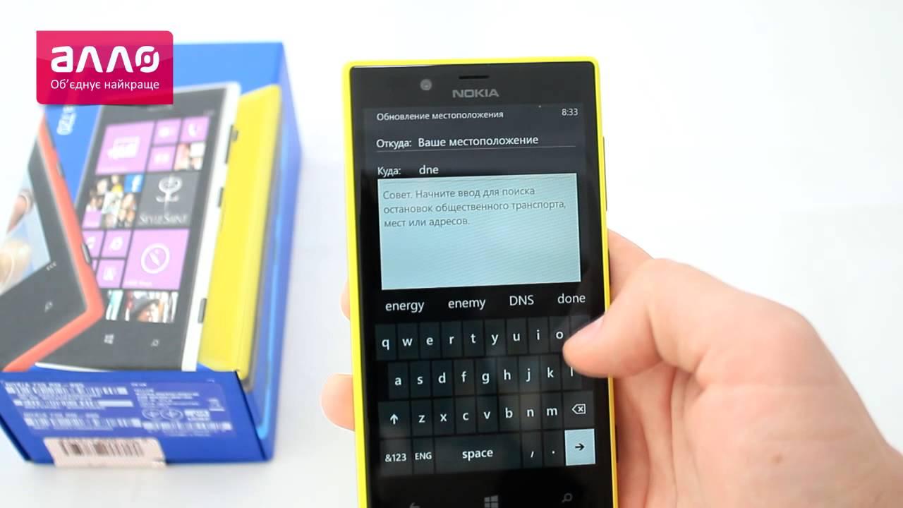 как снять блокировку кнопок если забыл пароль нокиа люмия 820 инструкция